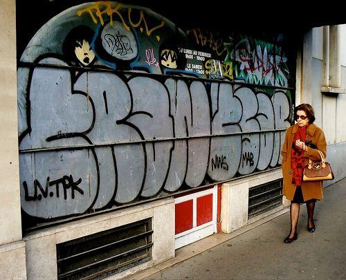 Как сделать прямую линию граффити